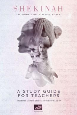 Shekinah Study Guide