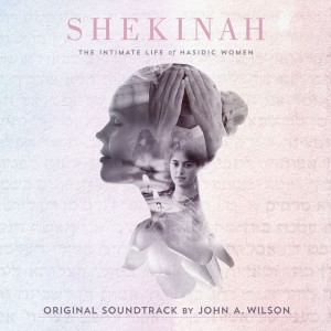 Shekinah Soundtrack